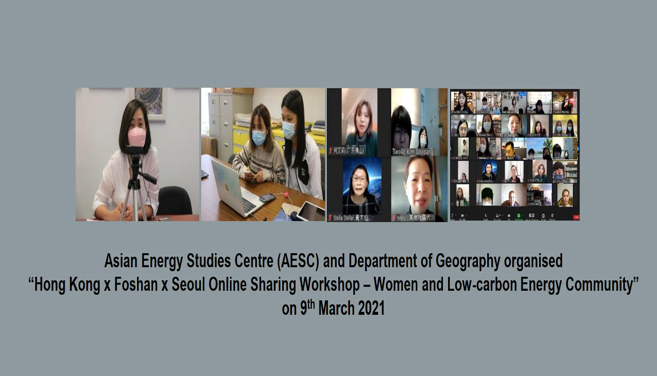 20210423_AESC_E-banner for the newsletter_1 mobile
